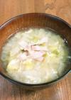 白菜とベーコンのお味噌汁