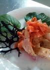 かじきのハニーマスタードサラダ