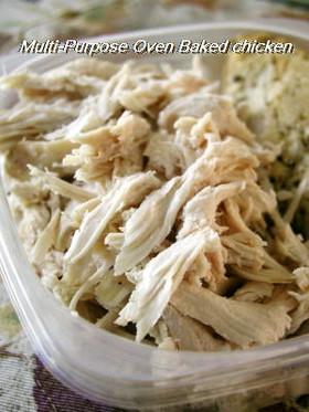 オーブンでっ☆我が家の鶏胸肉の調理方法