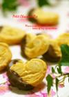 バレンタインに☆簡単なハートのチョコパイ