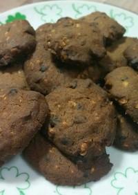 テフ粉のチョコチップクッキー