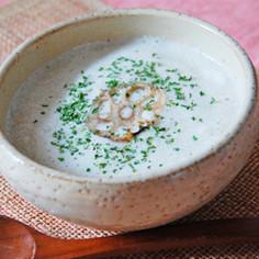 レンコンのポタージュスープ