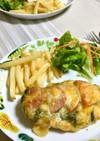 簡単★鶏むね肉のバジルチーズ焼き