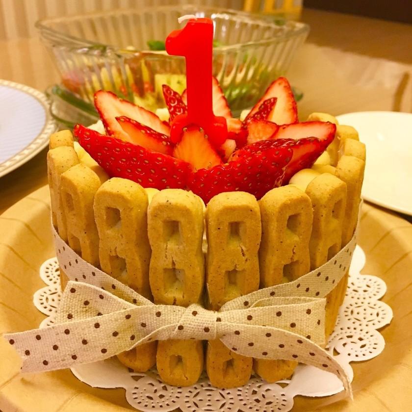 【画像付】赤ちゃん用簡単1歳誕生日ケーキ