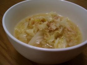 キャベツたっぷり♣すっぱスープ煮