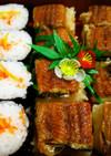 すしのことすき焼きのたれうなぎの押し寿司