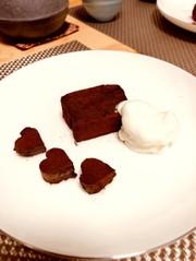 お豆腐生チョコケーキの写真