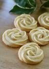 バニラも香るローズクッキー(絞り出し)