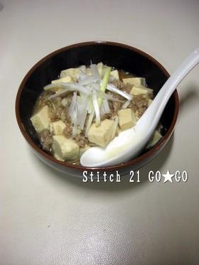 大人気❤我が家の定番♫♬麻婆豆腐♪