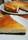 フリーズドライ入り☆ベイクドチーズケーキ