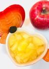 ❤︎素朴なりんごジャムの作り方❤︎