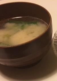 明日葉のお味噌汁〜青唐辛子みそを使って〜