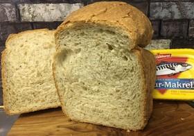 ほうじ茶と白ごまの食パン