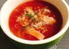 ♡超簡単!なトマトスープ♡