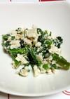 春菊と豆腐のシーチキンマヨ