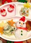 ☆完了期 幼児食☆1歳クリスマス
