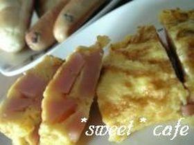 まかない!卵1個で作る簡単卵焼き
