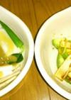 旬の山ウドとアボカドのぬた&生姜醤油