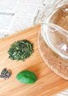 ラベンダーのハーブ緑茶