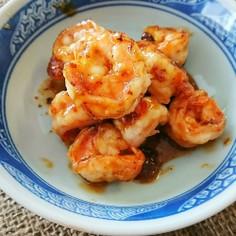 お弁当に❗海老のスイートチリ炒め❤
