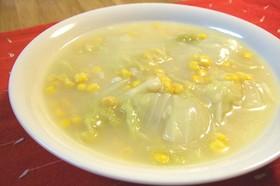 白菜とコーンのクリームスープ