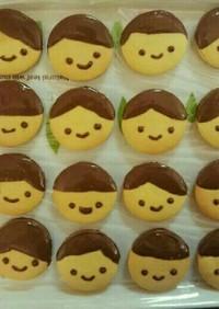 簡単!ニコちゃんクッキー