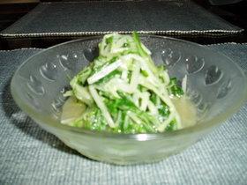 簡単♪水菜のナムル☆