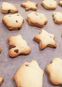 子供でも簡単に作れる☆チョコクッキー