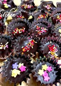 簡単かわいいミニマシュマロチョコレート