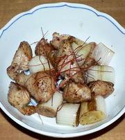 鶏三角と白ネギの七味唐辛子焼きの写真