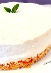 ゼラチン不要♪濃厚レアチーズケーキ