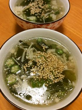 オクラ榎茸ワカメの鶏ガラお酢スープ