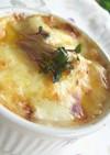 かぶでソース!蓮根と鶏肉のグラタン。
