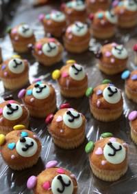 簡単!市販のカップケーキで作るクマちゃん