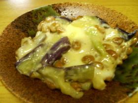 レンジdeナスと納豆のチーズ蒸し