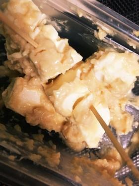 酒粕のクリームチーズ漬け