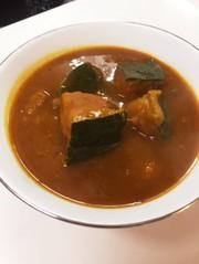 かぼちゃのカレースープ煮の写真