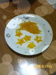 オレンジピール♪いよかんバージョンの写真