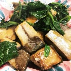 おつまみに☆たっぷり青菜と鰤の照り焼き