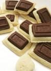 ◎焼きチョコクッキー