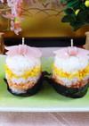 おにぎりケーキ【のりカップ&リボンハム】