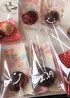 バレンタイン♡可愛いお菓子ラッピング