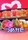 鮭ほぐし ハートくまちゃん 鍋の具材弁当
