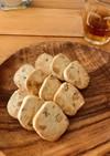 塩アーモンドクッキー(卵、バターなし)