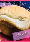 シンプル食パン HBホームベーカリー
