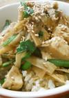 ごぼう&ニラ&焼き豆腐でヘルシー満足丼♪