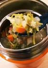 スープジャーで熱々簡単ランチ【コンソメ】