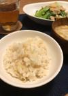胃に優しい お鍋で炊く 生姜ご飯 ♪