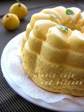 ノンオイル・スフレ柚子(檸檬)ケーキ