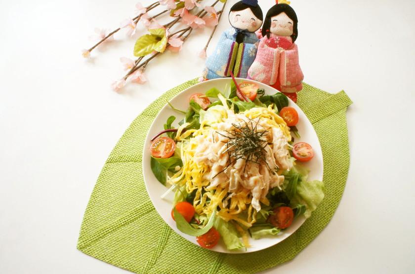 簡単!春の散らしサラダ